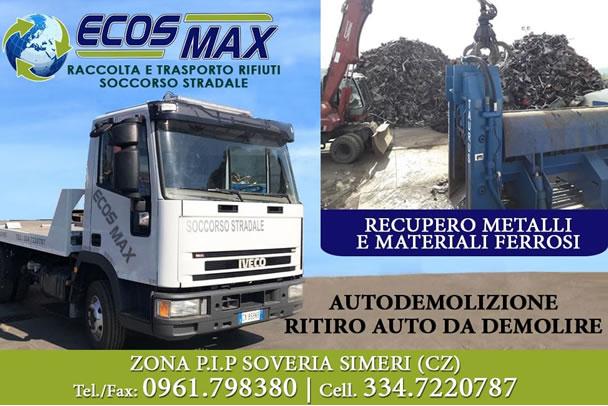 eco-max